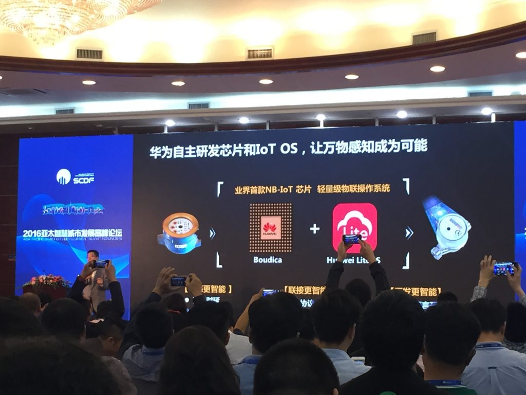 The first NB-IOT chip independently researched and developed by Huawei
